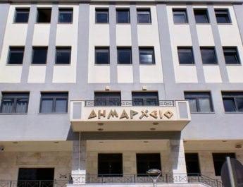 Μία πρόσληψη στο Δήμο Ηγουμενίτσας
