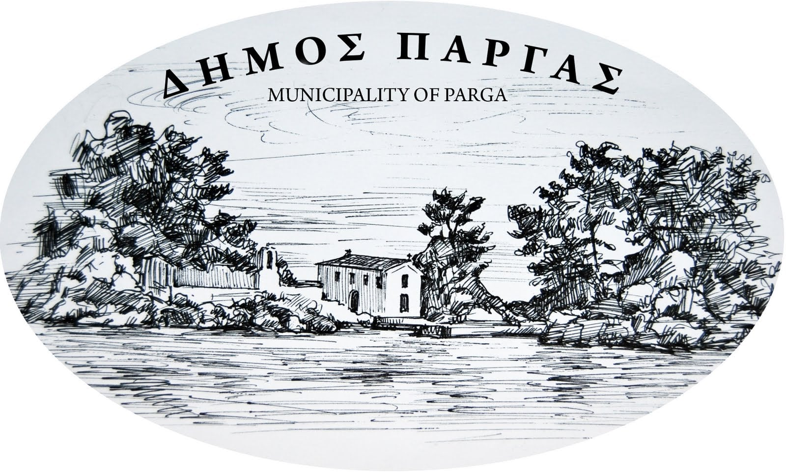 Αποτέλεσμα εικόνας για Δήμο Πάργας»