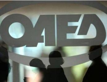 Πρόσκληση του ΟΑΕΔ στους νέους για ένταξη σε πρόγραμμα