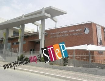 Αρχαιολογικό Μουσείο Θεσπρωτίας: Παράταση της έκθεσης «Περιήγηση στη Βυζαντινή Θεσπρωτία»