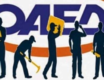 Δείτε τις θέσεις κοινωφελούς εργασίας στον δήμο Φιλιατών