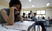 Το πρόγραμμα των πανελλαδικών εξετάσεων ΓΕΛ, ΕΠΑΛ και ειδικών μαθημάτων