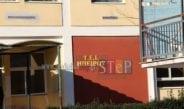 Το campus της Ηγουμενίτσας μετονομάζεται σε θερινή κατοικία – Παρέμβαση για το ΤΕΙ Ηγουμενίτσας