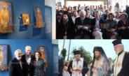 Εγκαίνια του μουσείου Υφαντής στον Λια Θεσπρωτίας (βίντεο + Φωτό)